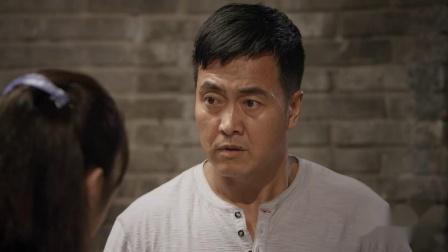 幸福里的故事:李大胜找瓦儿理论,误会她要拆散他的家庭