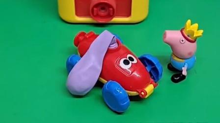 乔治要开始打气球了,怪兽却突然来了,还抢走了小汽车