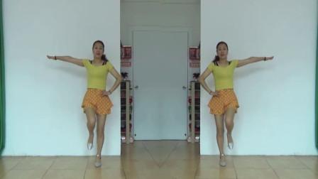 动感健身32步《情火》网络情歌 歌欢舞美 健身美美哒