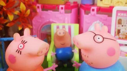 乔治生病了,猪爸爸还给乔治吃雪糕!