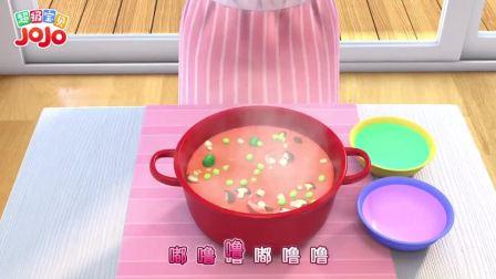 超级宝贝:妈妈帮忙盛汤饭