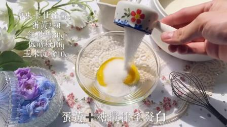 北海道戚风蛋糕超柔软一口就爆浆!超好吃!