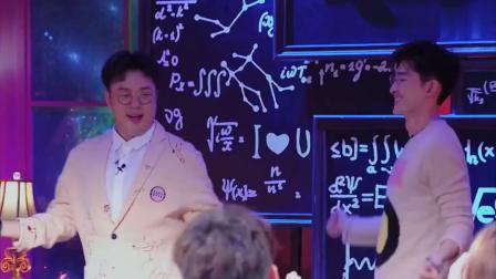 心动的信号3:张翰跳舞又妖娆又可爱,吴昕教学成果有点好!