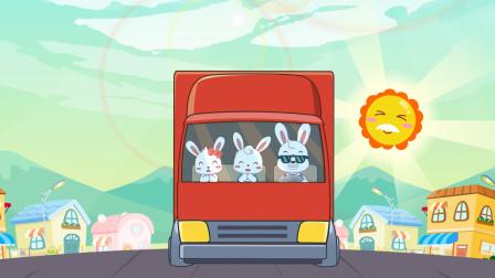 兔小贝儿歌 超级大货车