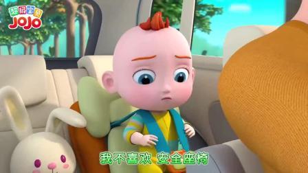 超级宝贝JOJO:宝宝不喜欢安全桌椅,要耐心的开导