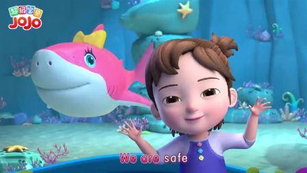 超级宝贝JOJO:去海洋世界看鲨鱼跳舞咯