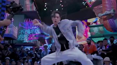 这就是街舞:你以为导师都是吹的?张艺兴狂舞派好狂,气势都写在脸上