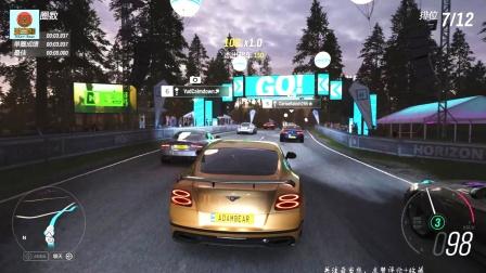 地平线4:宝马M6车主直接开宾利去赛车,这个画质也太真实!