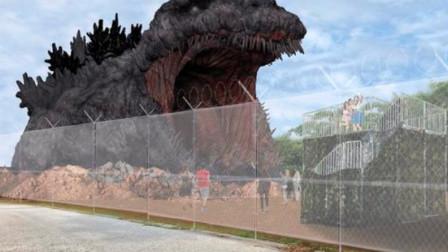 日本人有多爱哥斯拉?建造哥斯拉主题乐园,随处可见哥斯拉身影!