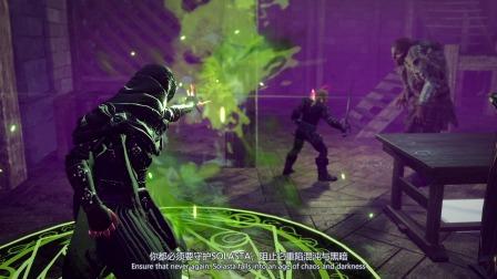 【游民星空】《索拉斯塔:大法师之冠》中文发售预告