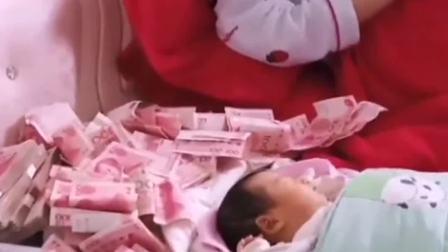 这些钱够宝宝读完幼儿园了吧?