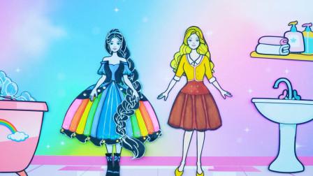 纸娃娃创意手工:萨拉帮助芭比,芭比给她做发型和制作公主裙
