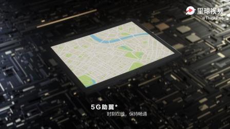 ThinkPad X1 Fold笔记本预告