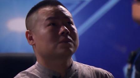 达人秀:无人机点亮夜空,五星红旗出现那一刻,岳云鹏当场泪崩!