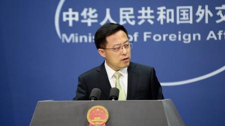"""又想打""""中国牌""""?美宣称军队被""""中国黑客""""盯上,赵立坚回应"""