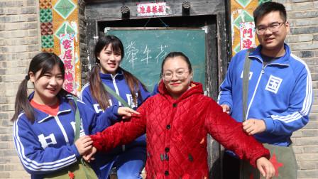 天气转凉,同学们一起去集市给如花老师买厚衣服,真是太贴心了
