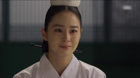《张玉贞》金泰希为了她和刘亚仁的孩子能成为王,情愿自杀!