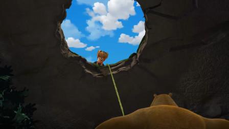熊出没:光头强很仗义,没有丢下熊二不管,还算有良心啊