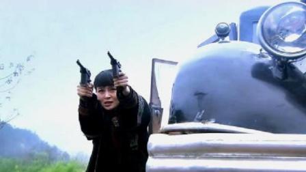 特务去刺杀司令,怎料大小姐是枪法惊人,下秒特务全军覆没!