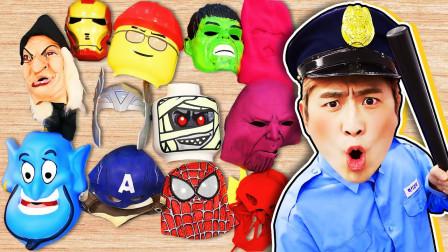 超级英雄益智游戏:萌娃小正太怎么变身蜘蛛侠和绿巨人?可是面具为何找不到了?