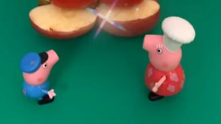 小鸭子在苹果里,乔治把苹果切开,小鸭子得救了