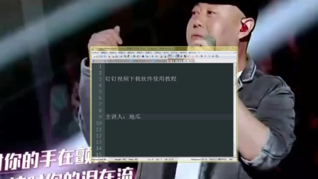 钉钉视频下载视频教程无视管理员设置的下载权限