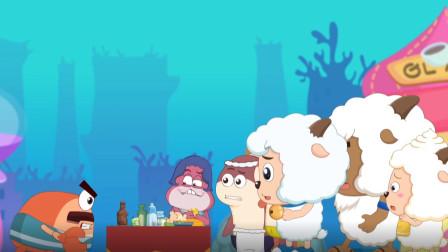 喜羊羊:人家做生意不容易,净说大实话,顾客还都跑了啊