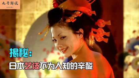 一部日本绝色电影,全程美的让人窒息,女孩子就得从小培养!