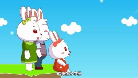兔小贝儿歌:《生活多美好》
