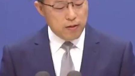"""美国再将6家中国媒体列为""""外国使团"""",外交部:将作出正当必要反应!"""