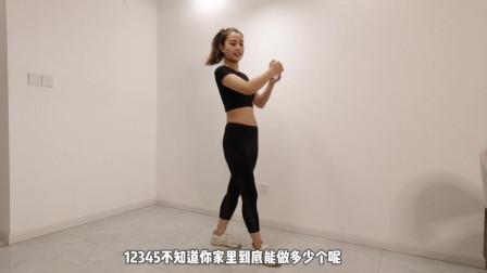 抬腿走步就能瘦,每天原地坚持60次,瘦得都是大腿肉,适合懒人