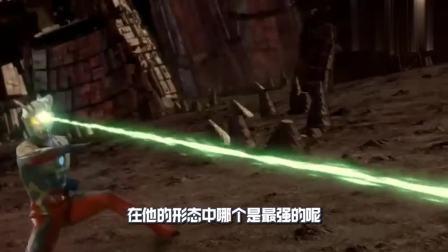 赛罗奥特曼最强形态:光辉形态击败大反派,而最后一个无人能敌