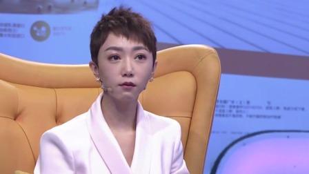 """莎娜老师又出名梗!谈对象下一个""""会更香"""" 爱情保卫战 20201022"""