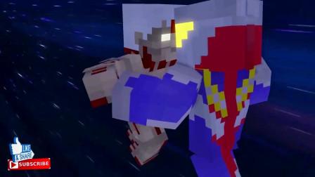 我的世界动画-奥特曼 Vs 护甲巨人-Mesh