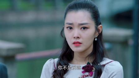 晗芝刚准备离开,高晨说出一个惊天秘密,晗芝被吓坏了