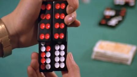 正将跟赌王玩牌九,自以为双地至尊稳赢,结果输到怀疑人生