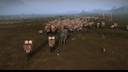 全面战争三国蛮族虎象军团来了,两道防线能否抵御