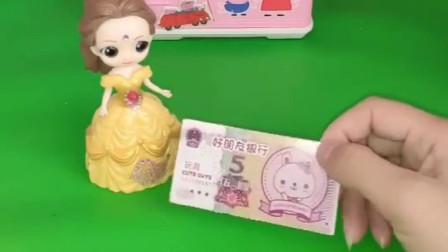 贝尔想买一条漂亮的裙子自己钱不够,就想办法骗白雪的钱