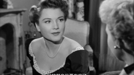 彗星美人:一个好莱坞影星的外套,还是名贵皮草