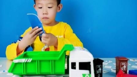 儿童垃圾分类玩具可以动手动脑
