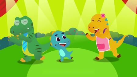 亲宝恐龙世界乐园儿歌第二季:恐龙宝宝睡觉觉 要和它一样听话哦