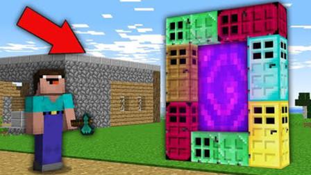 我的世界动画短片:NOOB如何构建这个多门奇怪的门户?