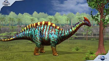 侏罗纪世界游戏第1540期:迷惑龙是一种长寿恐龙