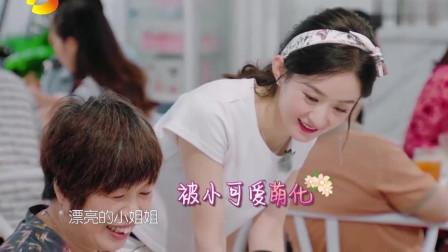 中餐厅4:赵丽颖和萌宝甜蜜互动,捕获甜蜜笑容!浩菲竟被喊阿姨