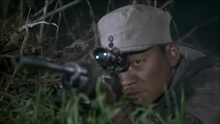 陈二雷帮战友拔掉鬼子据点,只开了三枪就成功了,这也太容易了