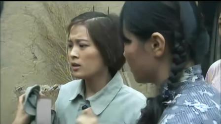 伪军抓错人走了,吴妮还非要往火坑里跳,想用自己把大姐换回来