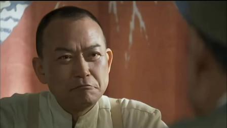 吴雄飞逼不得已才用情报保命,狡猾得很,石原却还说挺喜欢他