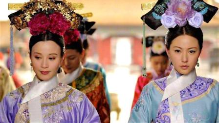 清朝的皇帝选秀,哪种类型的女子可以被选上?原来与美貌关系不大