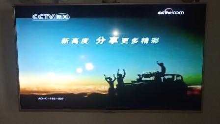 2008.9.15中国移动通信 新高度 分享更多精彩