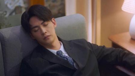 拾光:徐嘉修下班回家,陆珈已经等候多时